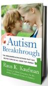autism_break_3d-229x300
